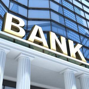 Банки Фирсановки