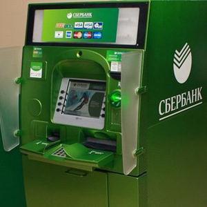 Банкоматы Фирсановки