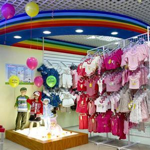 Детские магазины Фирсановки