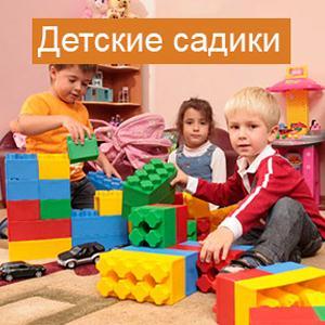 Детские сады Фирсановки