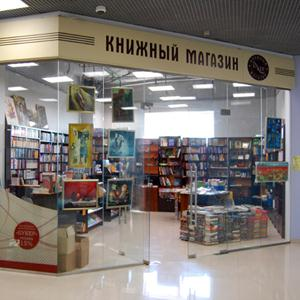 Книжные магазины Фирсановки