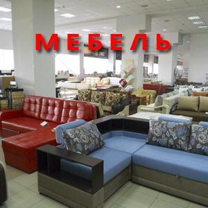 Магазины мебели Фирсановки