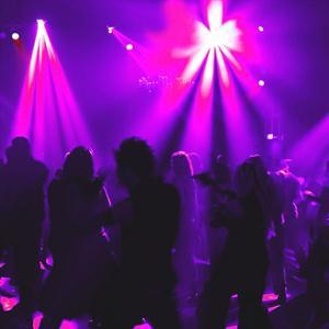 Ночные клубы Фирсановки