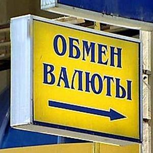 Обмен валют Фирсановки