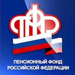 Пенсионные фонды Фирсановки