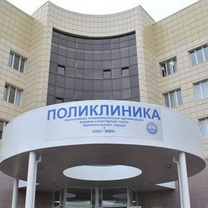Поликлиники Фирсановки