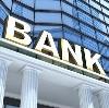 Банки в Фирсановке