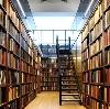 Библиотеки в Фирсановке