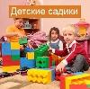 Детские сады в Фирсановке