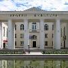 Дворцы и дома культуры в Фирсановке