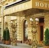 Гостиницы в Фирсановке