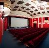 Кинотеатры в Фирсановке