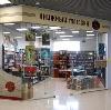Книжные магазины в Фирсановке