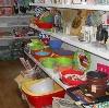 Магазины хозтоваров в Фирсановке
