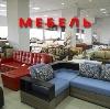 Магазины мебели в Фирсановке