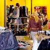 Магазины одежды и обуви в Фирсановке