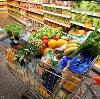 Магазины продуктов в Фирсановке