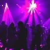 Ночные клубы в Фирсановке