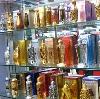 Парфюмерные магазины в Фирсановке