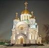 Религиозные учреждения в Фирсановке
