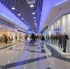 Торговые центры в Фирсановке