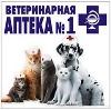 Ветеринарные аптеки в Фирсановке