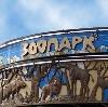 Зоопарки в Фирсановке