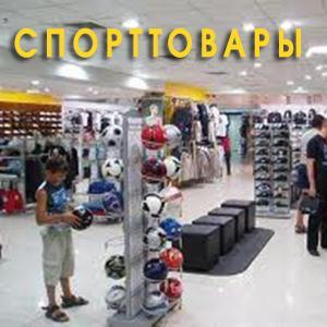 Спортивные магазины Фирсановки