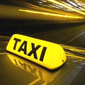 Такси Фирсановки