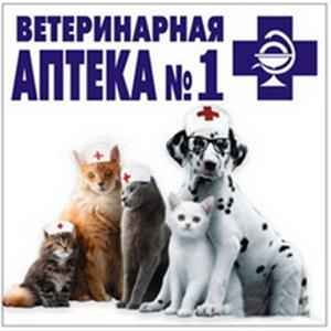 Ветеринарные аптеки Фирсановки